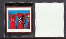 CANADA  2001 CANADIAN ART 14TH SERIES SG 2097   UM/M NH super