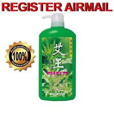 Natural Mugwort Body Wash 720ml chinese herbal USA FDA certified x 1 Bottle