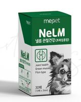 Dog Supplement Nelm Film Type Premium Supplement for adult dogs for Small Dogs