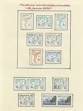 Weeda Faroe Islands 7-20 MH 1975 issue on 2 album pages, pairs & used. CV $20.10