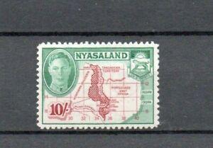 A good Cat Value George VI 10/- Nyasaland unused issue