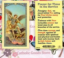 Saint St. Michael - Prayer for those in the Service  - Laminated Holy Card