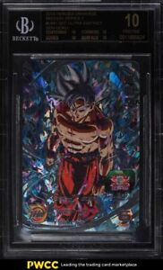 2018 Dragon Ball Heroes Mission Series 1 Ultra Instinct Son Goku #UM-1SEC BGS 10