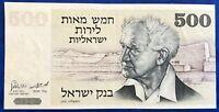 Israel 500 Lira Pounds Banknote David Ben-Gurion 1975 XF