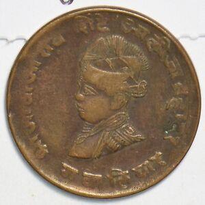 India Princely States 1929 1/4 Anna Gwalior Jivaji Rao 153275 combine shipping
