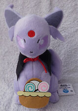 "Official Banpresto Pokemon 2010 UFO Halloween Espeon Soft Plush Toy Japan MWT 8"""