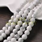 30pcs 8mm Round Natural Stone Loose Gemstone Beads White Howlite