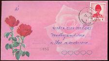 Thailand Registered Cover #C15322