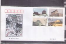 China 1997-19 City Wall of Xian Heritage architecture 西安城墙,  FDC B