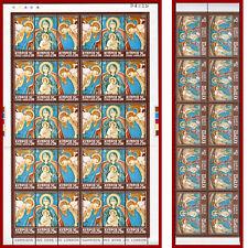 Cyprus 1970 Christmas, Madonna, sheet of 10 +strip of 10 stamps, MNH, SG 354-359