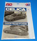 1995 VINTAGE TAMIYA 1/10 TOYOTA CELICA  GT-FOUR MANUAL SEALED #58164