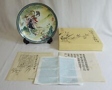 Pao-Chai Beauties Of The Red Mansion Collectors Plate Imperial Jingdezhen