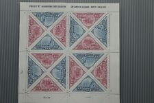 US Postage stamp sheet International Stamp Exposition 32 cent