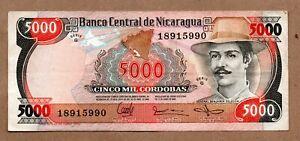 NICARAGUA - 5000 CORDOBAS - PROVISIONAL ND1988 - SERIE G - P157