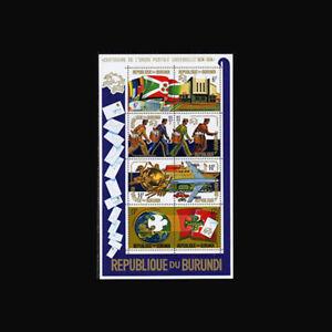 Burundi, Sc #463c, MNH, 1974, S/S, Postal Service, UPU, Trains, ADDD-A