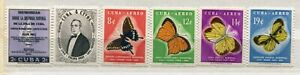 FAUNA_989 1958 butterflies 6 pc MNH Combined payments & shipping