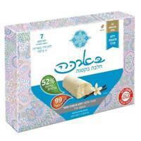 Halvah Baracke Vanilla No added sugar Snacks Kosher Israeli Product 7pcs -126g