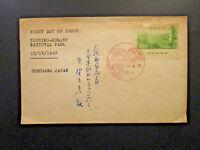 Japan 1949 Yoshino Kumano FDC / Small Damage at Top of Stamp / Toning - Z4807