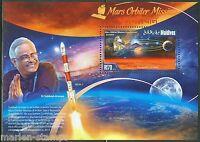 MALDIVES 2015 MARS ORBITER MISSION SOUVENIR SHEET MINT NH