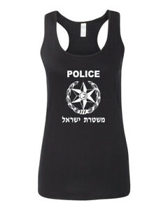 Israeli Police Israel Hebrew Women's Racerback Tank Top Tee