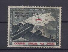 France 1941 Frankreich Ostfront Legion Mi05 MNH J7494