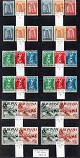 EUROPA CEPT - ROUMANIE / 1956-7 LOT DE VIGNETTES / COTE 993.00 € (ref 30)