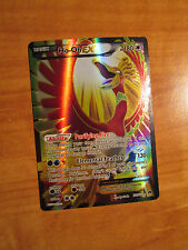 EX FULL ART Pokemon HO-OH EX Card BREAKPOINT Set 121/122 XY X and Y Ultra Rare