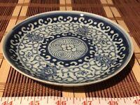 "Antique Vintage Asian Porcelain Blue & White Plate Dish 6"" Marked"