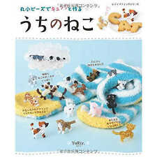 New Make Cat by Seed Beads Round small beads Craft pattern book From JAPAN