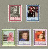 Hong Kong 1986 60th Birth of QEII stamp