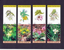 Ssbd_028 Korea 1995 4 Booklet Flora Flowers Mnh Superb