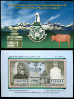 NEPAL 25 RUPEES P 41 UNC WITH OFFICIAL FOLDER