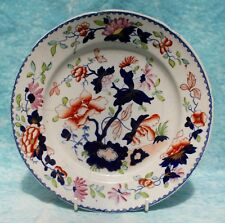Antique Tonquin early Ironstone Plate Chinese Pattern 1820s