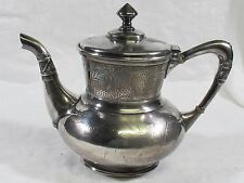 Antique Derby Silver Co Silverplate Tea Pot Dragonfly Palm Tree Bird Fish Tropic