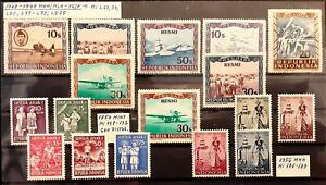 INDONESIA 1948-1956 stamp collections in fine condition MNH/MLH