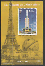 Niger Rep 6240 - 1998 EVENTS OF 20th CENTURY - LAUNCH of ARIANE V  m/sheet u/m