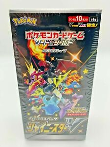Pokemon Card Game Sword & Shield S4a High Class Pack Shiny Star V BOX