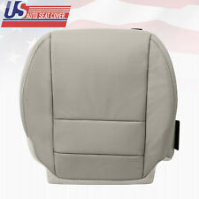 2007 2012 Acura MDX Passenger Bottom Replacement Leather Seat Cover color: Taupe