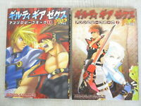 GUILTY GEAR X PLUS Manga Anthology Comic Complete Set 1&2 Japan Book EB