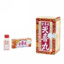 Tin Hee Tong Brand, Tin Hee Yuen, 1.06 oz