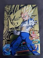 Carte Dragon Ball Z DBZ Dragon Ball Heroes Galaxy Mission Part SP #GPB-35 Promo