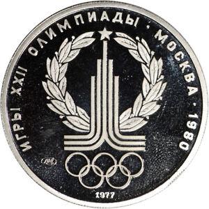 1977 (L) Russia Platinum Proof 150 Roubles Moscow Olympics Emblem Logo GEM Proof