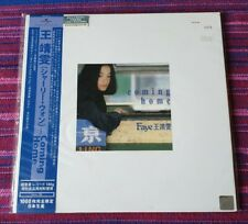 Faye Wong ( 王菲 ) ~ ComingHome ( Manufactured In Japan wiz Serial number 472 ) Lp