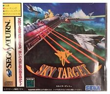 Sky Target Sega Saturn Japan Brand New Sealed Free US Shipping Nice