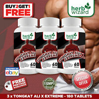 3 x TONGKAT ALI  EXTREME X - 200:1 ROOT EXTRACT - SUPER STRENGTH 100% NATURAL