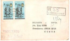 Burma 1970 Shwegondine Registered Airmail Bulgaria Embassy Cover send - Bulgaria