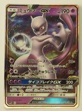 Mewtwo GX - 040/072 SM3+ Shining Legends - JAPANESE Pokemon Card