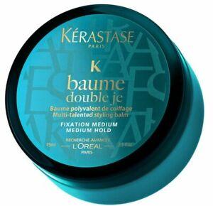 KERASTASE Styling Baume Double Je Medium Hold 75ml Salon Series New Imperfect
