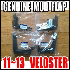 Hyundai Veloster 2011~2013 Genuine  Mud Guard Flaps (Splash Guards)  FULL  SET
