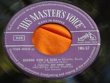 Rare Greek Press Italian 45: Orchestra Buno Martino ~ Marina ~ His Masters Voice